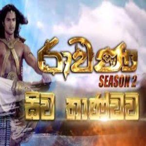 Ravana (Season 2 Song) mp3 Download