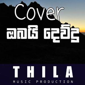 Obai Devudu (Cover) mp3 Download
