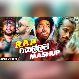 Rap Sellama Mashup (Vol.02) mp3 Download