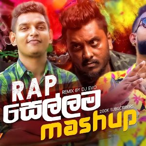 Rap Sellama Mashup mp3 Download