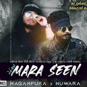 Apita Koheda Malu ( Mara Seen ) mp3 Download