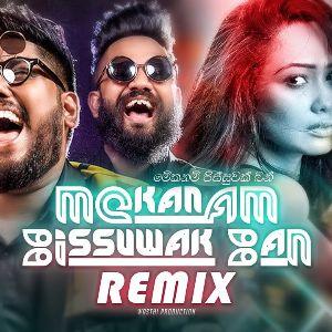 Meka Nam Pissuwak Bun (Remix) mp3 Download