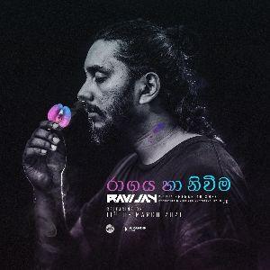 Raagaya ha Niweema mp3 Download