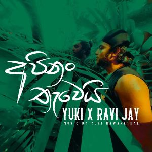 Apinam Thawei mp3 Download