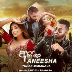 Aneesha mp3 Download