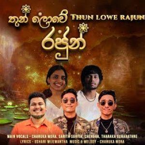 Thun Lowe Rajun mp3 Download
