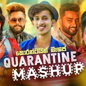 Quarantine Mashup mp3 Download