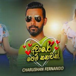 Aware Pem Kathawak mp3 Download