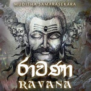 Rawana mp3 Download
