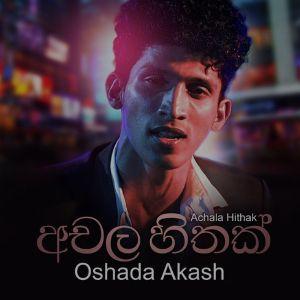 Randu Kekka 2 - Achala Hithak mp3 Download