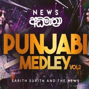 Sinhala Punjabi Medley mp3 Download