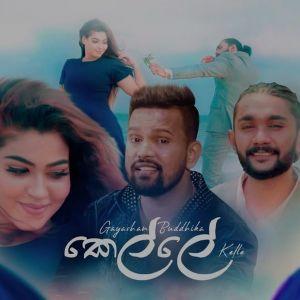 Kelle Man Hithanawa Nuba Gana mp3 Download
