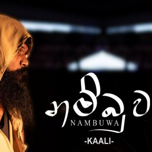Nambuwa mp3 Download