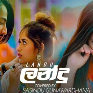 Landu ( Cover ) mp3 Download