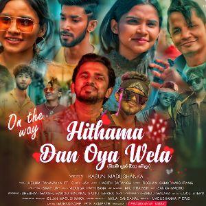 Hithama Dan Oya Wela mp3 Download