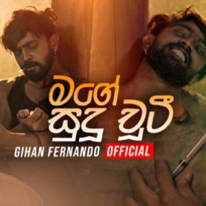 Mage Sudu Chooty mp3 Download