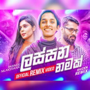 Lassana Namak (Remix) mp3 Download