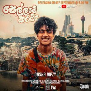 Sellame Karatiya mp3 Download