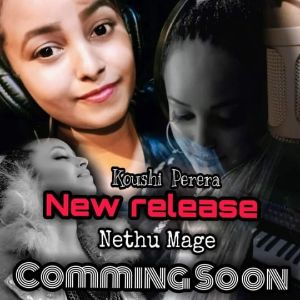 Nethu Mage mp3 Download